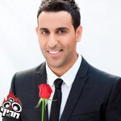 הרווק דודו אהרון עונה 2 פרק 6 לצפייה ישירה