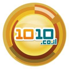 www.1010.co.il