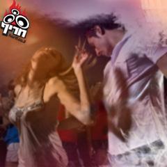 איך שהיא רוקדת - אלחנן מלול