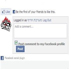 Facebook Conect