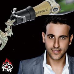 כסף ואלכוהול - דודו אהרון