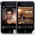 3 מכשירי iPod טאצ'