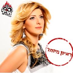 שרית חדד זמרת השנה ראיון מיוחד