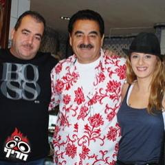 איברהים טטליסס עם שרית חדד ואבי גואטה